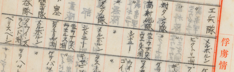 crop of Japanese listing